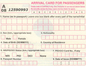 indian immigration form India Modifies Currency Declaration Regulations - India Briefing News