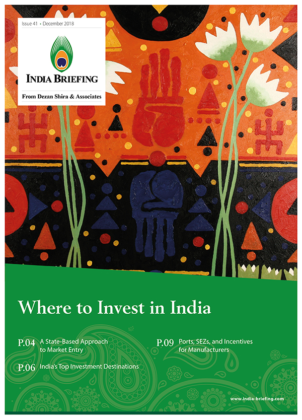 new issue market in india